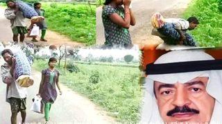 เจ้าชาย Khalifa Bin Salman Al Khalifa ทรงช่วยเหลือ หนุ่มอินเดียยากจน แบกศพเมีย
