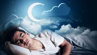 ลักษณะของการฝันตามบทบัญญัติของอิสลาม ดุอาร์เมื่อนอนฝันดี ดุอาร์เมื่อนอนฝันร้าย