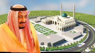 ซาอุฯ ทุ่มงบ 20 ล้านสหรัฐ สร้างศูนย์อิสลามฯที่ปัตตานี