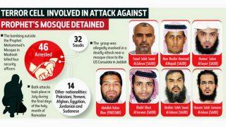 ซาอุดีอาระเบียจับกุมผู้ต้องสงสัย 46 ราย เชื่อมโยงระเบิดที่มาดีนะห์