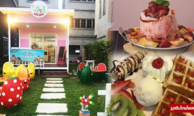 ปังเย็น หว่างตึก ร้านอาหารฮาลาลแสนอร่อย ที่ต้องไปเช็คอินกัน!!!
