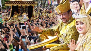 บรูไนฉลองใหญ่ สุลต่านทรงครองราชย์ครบ 50 ปี ประชาชนเฝ้ารับเสด็จเนืองแน่น!