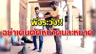 พึ่งระวัง!! โทษของการเดินตัดหน้าคนที่กำลังละหมาด