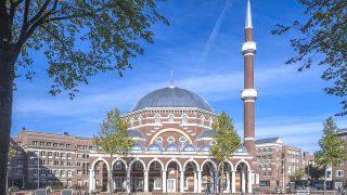 งดงาม! มัสยิดแห่งอัมสเตอร์ดัมตะวันตก (Wester Mosque in Amsterdam) ในเนเธอร์แลนด์