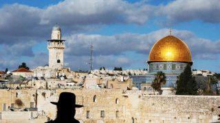 ออสเตรเลียออกมาประกาศรับรองเยรูซาเลมตะวันตกเป็นเมืองหลวงของอิสราเอล