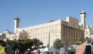 อิสราเอลสั่งระงับเสียงอะซานมัสยิดในเมืองเฮบรอน 47 ครั้งใน 1 เดือน