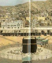 ย้อนดูภาพอดีต ในการเดินทางไปทำฮัจญฺ เมื่อ 60 กว่าปีที่ผ่านมา