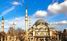 มัสยิดซิวเลย์มานีเย (Süleymaniye Camii)