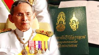 รัฐธรรมนูญแห่งราชอาณาจักรไทย,สถาบันพระมหากษัตริย์ กับความเมตตาต่อมุสลิมไทย